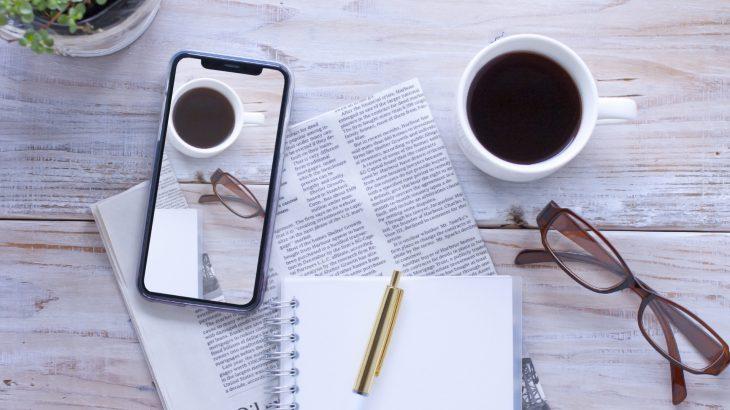 ホームページ制作会社のamp考察、導入の必要性について。
