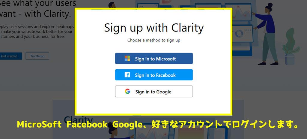 MicroSoft・Facebook・Googleのいずれかの既存アカウントでログインができます。