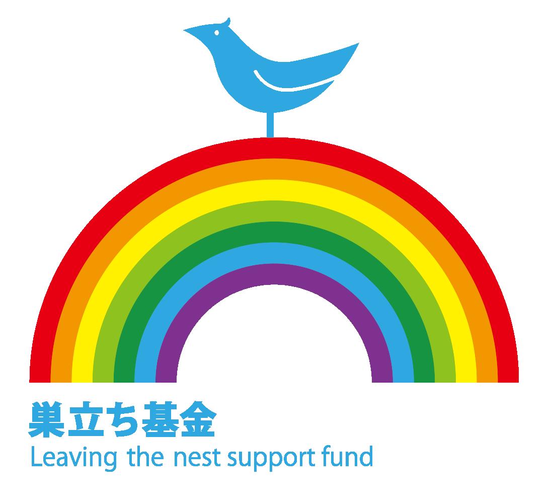 【活動報告】売上の一部を「全国児童養護施設」へ寄付させて頂きました。